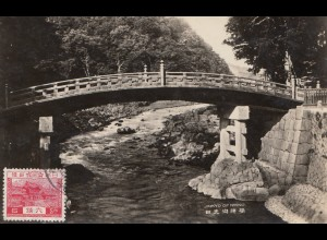 Japan: post card Aomoriken to Offenbach