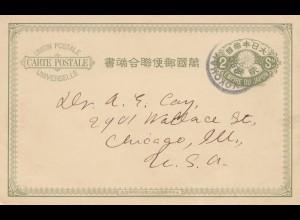 Japan: post card Yokohama to Chicago
