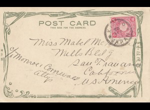 Japan: 1905: post card Kyoto to England/Cornwall
