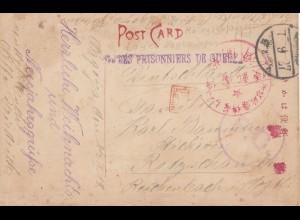 Japan: 1918: Prisoniers de Guerre/Prisoner of war Yokohama to Reichenbach