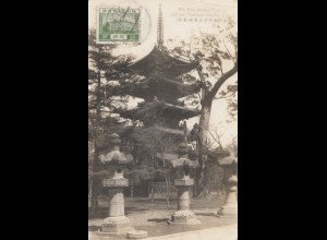 Japan: 1927: post card Tokyo - Five Storied Pageda to Offenbach