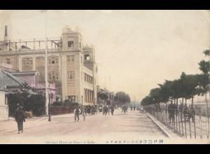 Japan post card Kobe