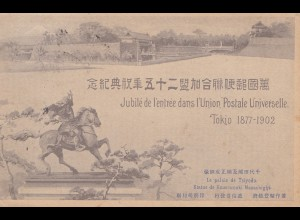 Japan 1902: post card Jubilé Union Postale Universelle