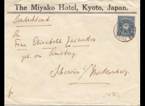 Japan 1929: letter Kyoto to Schwerin from Herzog Johann Albrecht, zu Mecklenburg