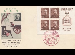 Japan 1951: Maejima Hisoka, FDC, Founder of Japanese Mail
