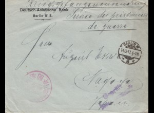 Japan 1917: Deutsch-Asiatische Bank Berlin to Najoya, Prisoner of war, censor
