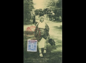 Japan post card the woman at Ohara