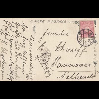 Japan 1912 post card SHIMONOSEKI to Hannover