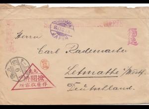 Japan 1915: Yokohama, Prisoner of war to Letmathe, censor