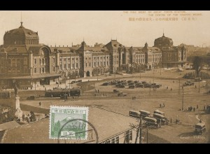 Japan 1927: post card Tokyo Station to Offenbach