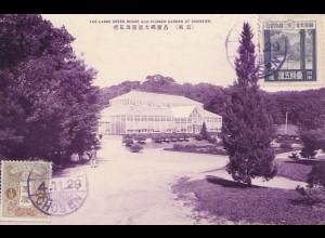 Japan 1929: post card Shokeien, Chemulpo, Corea - Japan to Offenbach