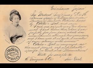 Japan 1943: post card Yokohama to New York