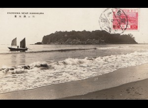 Japan post card 1929 Near Kamakura to Offenbach