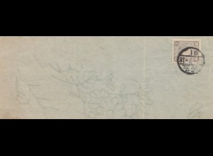 Japan 1918, handwriting original cover