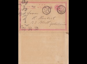 Japan post card with response, Dt. Gesellschaft Natur und Völkerkunde Ostasien