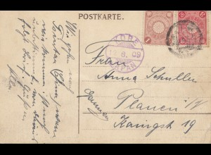 Japan post card 1909 Kobe to Plauen - text about next station Tsientau