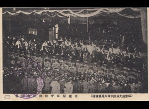 Japan 1914: post card Tokyo to Krautheim