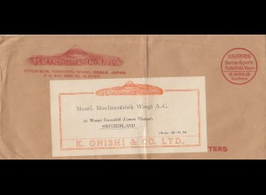 Japan unused cover Osaka Nishi to Frauenfeld/Switzerland