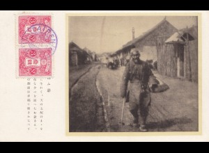 Japan 1930: post card Dairen to Offenbach
