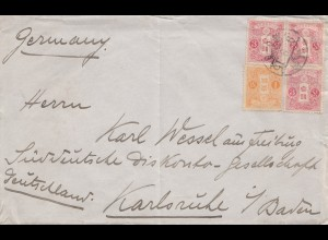 Japan 1915: letter Manchurei /Steelworks China to Karlsruhe