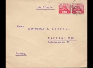 Japan 1930: letter from Siemens Tokyo to Berlin