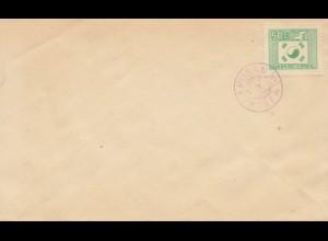 Korea 1986: Pusan letter