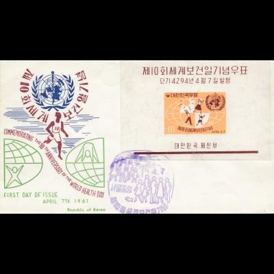 Korea 1961: world health day, FDC