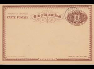 Korea post card 1904 Chemulpo, unused