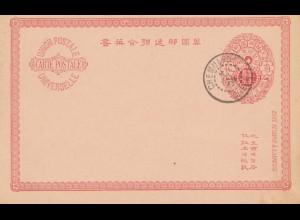 Korea post card Chemulpo, unused 1904