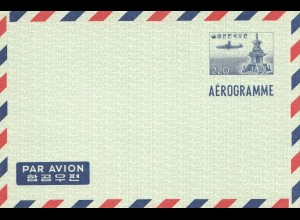 Korea air mail - Aerogramme- LF4, plane