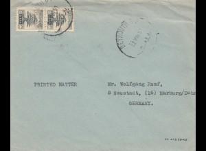 Libanon: 1951: Beirut to Marburg