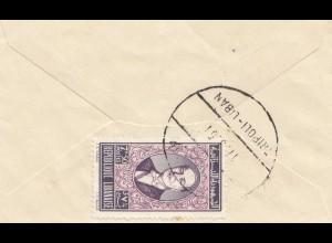 Libanon: 1951: small letter Tripoli