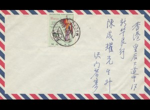 Macau 1966: air mail letter