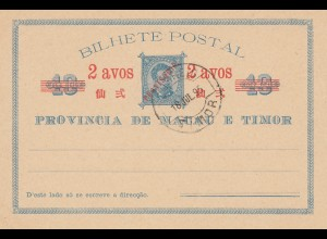Macau post card 1895 Timor - unused