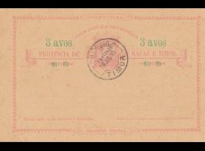 Macau post card 3 avos, 1895 Timor - unused