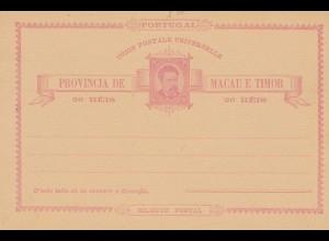 Macau post card 20 Reis, unused