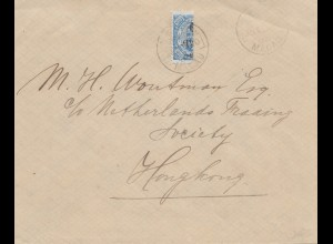 Macau 1910: letter with half stamp to Hong Kong