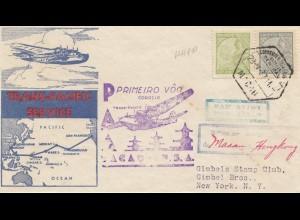 Macau 1937: air mail Macau- USA, Trans-Pacific-Service to New York, first flight