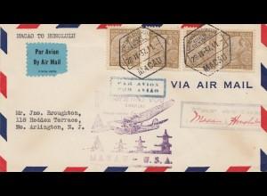 Macau 1937: air mail Macau- Honolulu to USA, first flight to Arlington