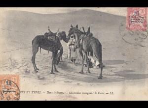 Maroc 1922: post card Kenitra to Dresden
