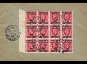 Maroc 1937: British Post office Casablanca to Bank of British West Africa