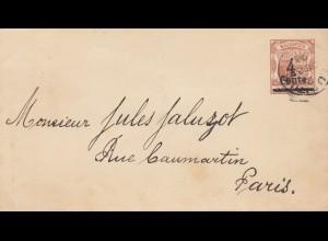 Mauritius: letter to Paris