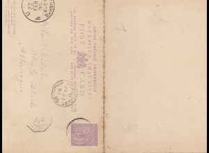 Mauritius: 1895: post card to Ulm/Germany