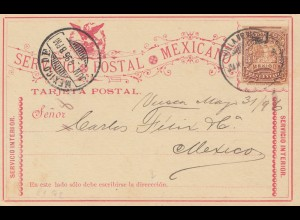 Mexico 1896: postcard with error: direction with 3 ccc, bottom line
