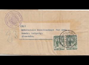 Mexico 1930: Servicio Meteorologico - wheater of Mexico to Leipzig