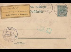 Mexico 1897 card Salzungen-Mühlhausen: Hamburg Aus Mexico unanbringlich zurück