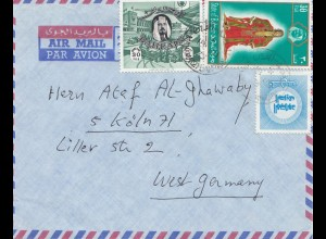 Bahrain: Air mail Manama to Köln, 1973