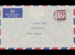 Bahrain: air mail to Düsseldorf, Fa. Loewe