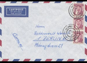 Kuwait: 1963, air mail to Berlin