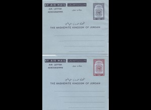 Jordan: 2x air letter adressed to Hashemite Kingdom of Jordan -